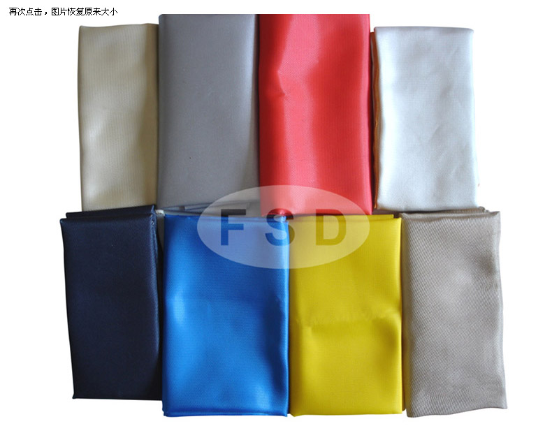 Fiberglass Fireproof And Flame Resistant Decoration Fabric